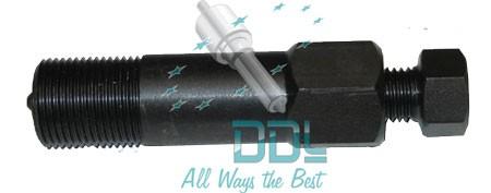 KDEP2886 Governor Flyweight Puller RQV/RSV - Darwen Diesels Ltd